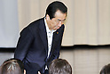 August 26, 2011, Tokyo, Japan - Japans unpopular Prime Minister Naoto Kan bows before announcing his resignation in a meeting of Democratic Party of Japan lawmakers in Tokyo on Friday, August 26, 2011..Since taking office in June 2010, Kan has been under fire over campaign financing and his poor handling of the crisis at the nuclear power plant triggered by the March 11 earthquake and ensuing tsunami. Kans departure will pave the way for the ruling party to select his successor in a race among seven mediocre candidates slated for August 29. Kan's successor will become Japan's sixth prime minister in five years. Kan lasted more than a year - longer than his four immediate predecessors.