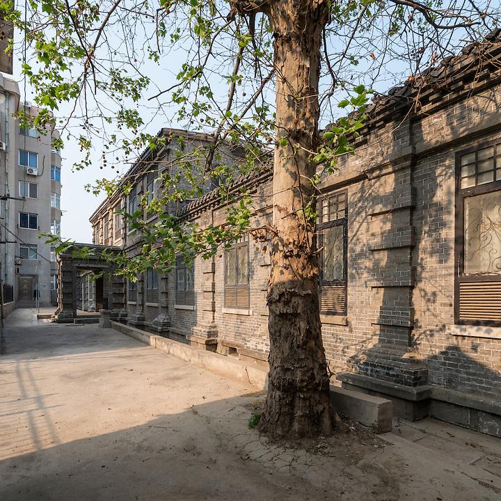 Custom House, Yantai (Chefoo).