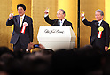January 5, 2017, Tokyo, Japan - Japanese Prime Minister Shinzo Abe (L) toasts with Japanese business group leaders Akio Mimura (C) and Sadayuki Sakakibara (R) during business leaders New Year party at a Tokyo hotel on Tuesday, January 5, 2017.  (Photo by Yoshio Tsunoda/AFLO)