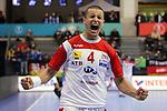 Aymen Toumi. TUNISIA vs MONTENEGRO: 27-25 - Preliminary Round - Group A