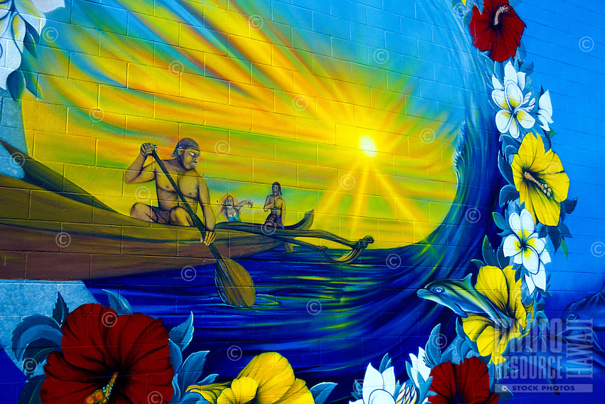 A colorful wall mural depicts the Hawaiian outrigger canoe and beautiful hibiscus flowers.