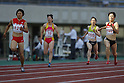 (L to R) Momoko Takahashi, Nao Okabe,  MAY 19, 2012 - Athletics : The 54th East Japan Industrial Athletics Championship Women's 200m Final at Kumagaya Sports Culture Park Athletics Stadium, Saitama, Japan. (Photo by Yusuke Nakanishi/AFLO SPORT) [1090]