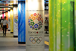 August 9th, 2013 : Tokyo, Japan - Series of advertisement of Tokyo as a candidate for 2020 Olympics and Paralympics were seen at Shibuya Station, Shibuya, Tokyo, Japan on August 9, 2013. (Photo by Koichiro Suzuki/AFLO)