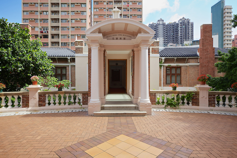Hung Hing Ying Building, Hong Kong University, immediately above Bonham Road.