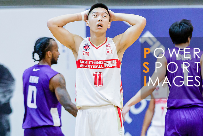 Soo Yan Lok #11 of Nam Ching Basketball Team reacts during the Hong Kong Basketball League game between Nam Ching and  HKPA at Southorn Stadium on June 12, 2018 in Hong Kong. Photo by Yu Chun Christopher Wong / Power Sport Images