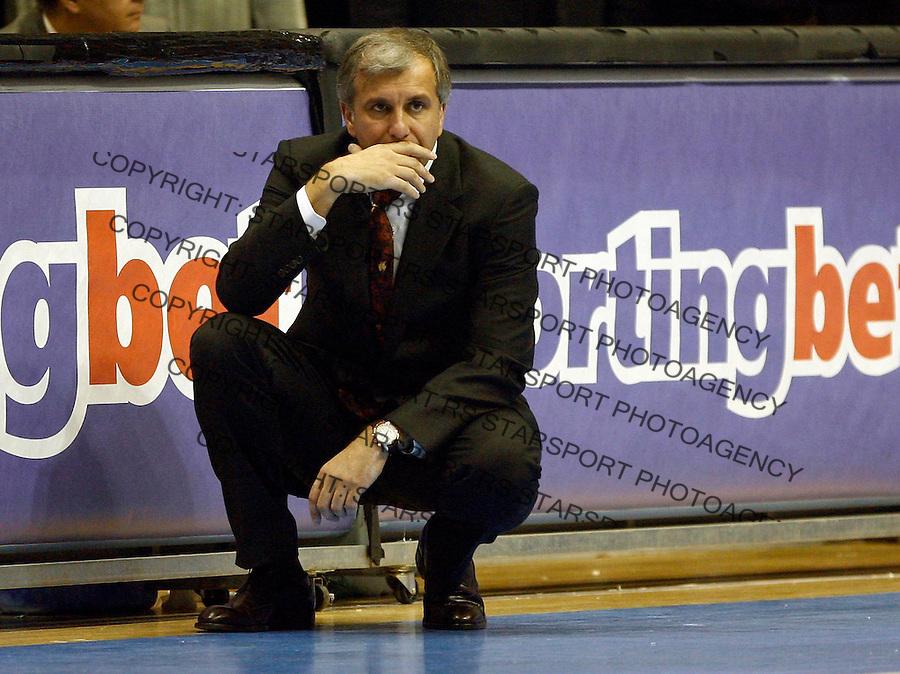 Kosarka, Euroleague, season 2006/07&amp;#xA;Partizan Vs. Panathinaikos (Greece)&amp;#xA;Zelimir Obradovic&amp;#xA;Beograd, 29.11.2006.&amp;#xA;foto: SRDJAN STEVANOVIC<br />