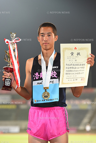 Shun Taue (Rakunan), <br /> JULY 31, 2014 - Athletics : <br /> 2014 All-Japan Inter High School Championships, <br /> Men's Octathlon Victory Ceremony <br /> at Kofu, Yamanashi, Japan. <br /> (Photo by YUTAKA/AFLO SPORT)