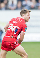 Picture by Allan McKenzie/SWpix.com - 30/03/2018 - Rugby League - Betfred Super League - Hull KR v Hull FC - KC Lightstream Stadium, Hull, England - Chris Atkin.