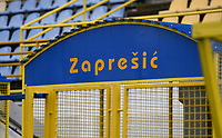 20191107 - Zapresic , BELGIUM : illustration picture showing the NK Inter Zapresic banner during a Matchday -1 training session before a  female soccer game between the womensoccer teams of  Croatia and the Belgian Red Flames , the third women football game for Belgium in the qualification for the European Championship round in group H for England 2021, Thursday 7 th october 2019 at the NK Inter Zapresic stadium near Zagreb , Croatia .  PHOTO SPORTPIX.BE | DAVID CATRY