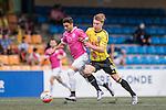 Wellington Phoenix vs Yau Yee League Select during the Main of the HKFC Citi Soccer Sevens on 21 May 2016 in the Hong Kong Footbal Club, Hong Kong, China. Photo by Li Man Yuen / Power Sport Images
