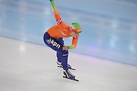 SPEEDSKATING: SOCHI: Adler Arena, 24-03-2013, Essent ISU World Championship Single Distances, Day 4, 500m Ladies, Thijsje Oenema (NED), © Martin de Jong