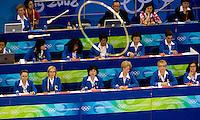 Beijing 2008 Olympic Games - Rhythmic Gymnastics - 24th August 2008