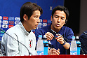 Soccer: FIFA World Cup Russia 2018: Akira Nishino and Makoto Hasebe attend press conference