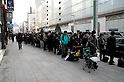March 16, 2012, Tokyo, Japan - Fans of Apple products met very early, even from one day before have been formed to buy your new iPad..They lined up overnight outside the Apple store in Ginza, to buy the new iPad. Japan was one of the first countries where Apple fans could get their hands on the new iPad.
