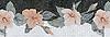 "18 1/4"" Hibiscus border, a hand-cut stone mosaic, shown in polished Nero Marquina, Red Lake, Rosa Verona, Joanna, Crema Valencia, Rosa Portagallo, Blush, Rosa Noriega, Chartreuse, Spring Green, Kay's Green, Verde Alpi, Verdi Luna, Salmon Moss (p) with 3x6 cm Herringbone in Calacatta Tia."