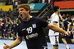 Pablo Vainstein. ARGENTINA vs MONTENEGRO: 28-26 - Preliminary Round - Group A