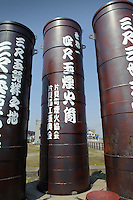 "Fireworks launching tubes outside Katakai post office, Katakai, Japan, April 6, 2009. The company makes the world's largest firework, a 120cm round shell called a ""yonshakudama""."