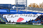 Fans of Getafe rise a Japanese flag for Gaku Shibasaki of Getafe CF during the La Liga 2017-18 match between Getafe CF and SD Eibar at Coliseum Alfonso Perez Stadium on 09 December 2017 in Getafe, Spain. Photo by Diego Souto / Power Sport Images