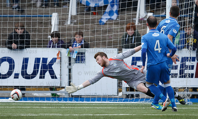 Blair Alston's shot sails into the net past Queens keeper Zander Clark for Falkirk to take the lead