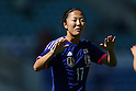 Algarve Women's Football Cup 2015 : Japan 2-0 Iceland