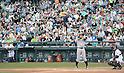 Ichiro Suzuki (Yankees),<br /> JUNE 6, 2013 - MLB :<br /> Ichiro Suzuki of the New York Yankees at bat during the Major League Baseball game against the Seattle Mariners at Safeco Field in Seattle, Washington, United States. (Photo by AFLO)