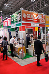 Sendai and Fukushima Prefectures promote their products during the 41st International Food and Beverage Exhibition (FOODEX JAPAN 2016) on March 8, 2016, Chiba, Japan. 3,000 exhibitors from 78 nations are showcasing their products in Asia's largest food and beverage trade show held at Makuhari Messe. This year organisers expect 75,000 visitors during the four day show from March 8 to 11. (Photo by Rodrigo Reyes Marin/AFLO)