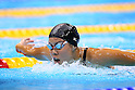 2012 Olympic Games - Swimming - Women's 200m Butterfly