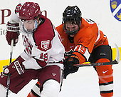 Jimmy Vesey (Harvard - 19), Kyle Rankin (Princeton - 19) - The Harvard University Crimson defeated the visiting Princeton University Tigers 5-0 on Harvard's senior night on Saturday, February 28, 2015, at Bright-Landry Hockey Center in Boston, Massachusetts.