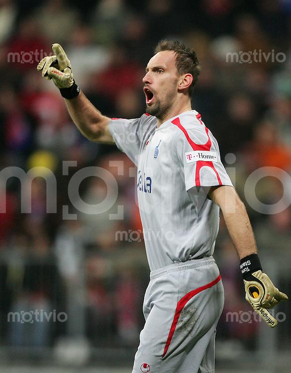 08.12.2007 Fussball Bundesliga Saison 2007/08 FC Bayern Muenchen - MSV Duisburg Torhueter Tom STARKE (MSV).