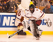 Chuck Van Kula (BC - 33) - The Boston College Eagles defeated the Harvard University Crimson 3-2 in the opening round of the Beanpot on Monday, February 1, 2016, at TD Garden in Boston, Massachusetts.