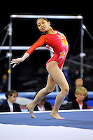 02/20/09 - Photo by John Cheng for USA Gymnastics. Japanese gymnast Kyoko Oshima performs on floor exercise in a meet against Japan before the Tyson American Cup at Sears Centre Arena in Chicago.