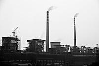 0610_Tianjin_Energy