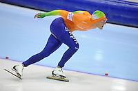 SCHAATSEN: HEERENVEEN: Thialf, World Cup, 02-12-11, 1500m A, Kjeld Nuis NED, ©foto: Martin de Jong