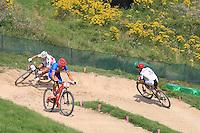 Nino Schurter (SUI) et Jaroslac Kulhavy (CZE)  e Marco Aurelio Fontana (ita) .Cycling Mountain Bike Men Final at 12 08 2012 Olympic Summer Games 2012 in London.12/08/2012 London..Foto Insidefoto / Nico Vereecken / Photo News Panoramic