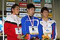 (L to R) .Yasuhiro Niki, .Kosuke Hagino, .Ryo Murakawa, .FEBRUARY 11, 2012 - Swimming : .The 53rd Japan Swimming Championships (25m) .Men's 400m Individual Medley Victory Ceremony .at Tatsumi International Swimming Pool, Tokyo, Japan. .(Photo by YUTAKA/AFLO SPORT) [1040]