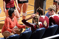 17 November 2011:  Denver Head Coach Beth Kuwata speaks with her players during a break in the action as the FIU Golden Panthers defeated the Denver University Pioneers, 3-1 (25-21, 23-25, 25-21, 25-18), in the first round of the Sun Belt Conference Tournament at U.S Century Bank Arena in Miami, Florida.