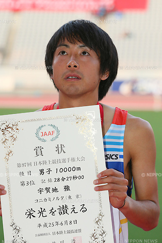 Tsuyoshi Ugachi (JPN), <br /> JUNE 8, 2013 - Athletics : <br /> The 97th Japan Track &amp; Field National Championships <br /> Men's 10000m Victory Ceremony  <br /> at Ajinomoto Stadium, Tokyo, Japan. <br /> (Photo by YUTAKA/AFLO SPORT)