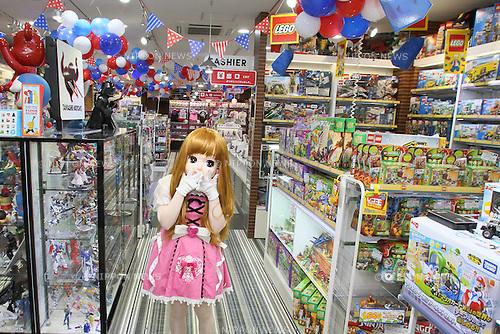 Resultado de imagen de KIDDY LAND Harajuku