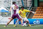 Aston Villa vs Yau Yee League Select during the Day 2 of the HKFC Citibank Soccer Sevens 2014 on May 24, 2014 at the Hong Kong Football Club in Hong Kong, China. Photo by Xaume Olleros / Power Sport Images