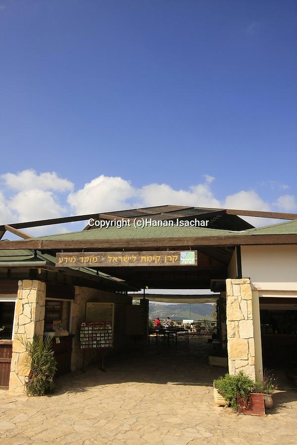 Israel, Jerusalem Mountains, KKL information center by road 3866