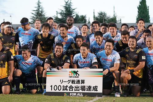 Kensuke Hatakeyama (), Ayumu Goromaru (), SEPTEMBER 2, 2017 - Rugby : Japan Rugby Top League 2017-2018 match between Suntory Sungoliath 27-24 Yamaha Jubilo at Prince Chichibu Memorial Stadium in Tokyo, Japan. (Photo by FAR EAST PRESS/AFLO)
