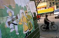 CHINA. Beijing. A mural depicting Uighur Muslims in the Islam district of 'Niu Jie'. 2005