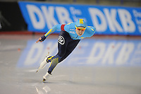 SPEEDSKATING: CALGARY: Olympic Oval, 25-02-2017, ISU World Sprint Championships, 500m Ladies, Yekaterina Aydova (KAZ), ©photo Martin de Jong