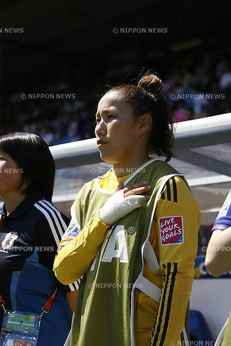 Nozomi Yamago (JPN), JUNE 27, 2011 - Football : Nozomi Yamago of Japan head shot, FIFA Women's World Cup Germany 2011 Group B match between Japan and New Zealand at the FIFA Women's World Cup Stadium on June 27, 2011 in Bochum, Germany. (Photo by AFLO) [3604]