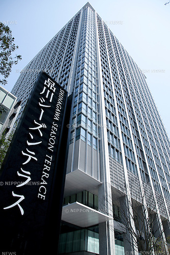 General view: the new building Shinagawa Season Terrance is under construction at Shinagawa district on March 30, 2015, Tokyo, Japan. The building has 32 floors available for offices and shops and will be opened on May 28th 2015. (Photo by Rodrigo Reyes Marin/AFLO)