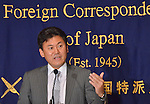 June 29, 2012, Tokyo, Japan - Chairman and CEO HIroshi Mikitani of Rakuten, Japans major Internet shopping site operator, speaks in English during a news conference at Tokyo Foreign Correspondents Club of Japan on Friday, June 29, 2012..Mikitani stunned the Japanese business community when he announced in July 2010 that English would become the official language at his company by the middle of 2012, as the company expands aggressively overseas. The policy has required the group's 6,000 employees to have English communication abilities. And now other Japanese companies inclding Uniqlo follow suit in Rakutens Englishnization initiative. (Photo by Natsuki Sakai/AFLO).