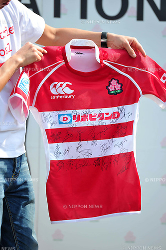 Japan Team Jersey , APRIL 17, 2011 - Rugby : The Top League Players the charity auction for the 2011 Tohoku Earthquake and Tsunami during the Charity event at Chichibunomiya Rugby Stadium, Tokyo, Japan. (Photo by Jun Tsukida/AFLO SPORT) [0003] ...