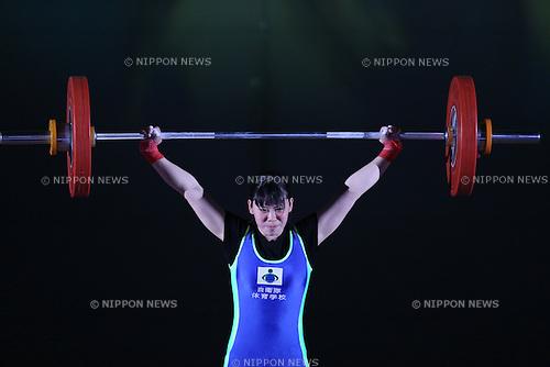 Kanako Itokazu, <br /> MAY 21, 2016 - Weightlifting : <br /> All Japan Weightlifting Championship 2016 Women's -48kg <br /> at Yamanashi Municipal Gymnasium, Yamanashi, Japan. <br /> (Photo by AFLO SPORT)