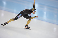 SPEEDSKATING: SOCHI: Adler Arena, 24-03-2013, Essent ISU World Championship Single Distances, Day 4, 500m Ladies, Maki Tsuji (JPN), © Martin de Jong