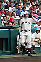 97th Japanese High School Baseball Championship